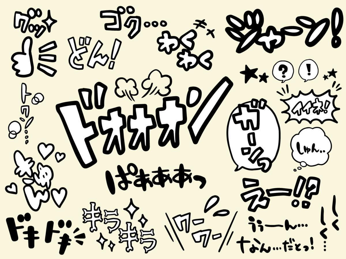 japanese manga's onomatopoeia